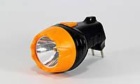 Фонарик GD 616hp, GD Light фонарик аккумуляторный 1Led GD-616HP