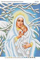 Дева Мария Снежная А3