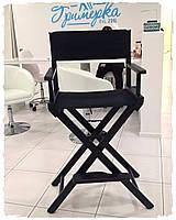 Стул визажный, стул для визажиста складной, стул черный из ясеня