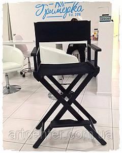 Стул  визажиста для макияжа черный B(стул для Визажа)