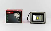 Лампочка LED LAMP 10W Прожектор 4012,уличный светодиодный прожектор, фонарь