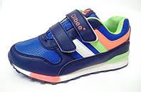 Детские кроссовки для мальчика р.31-36 ТМ Clibee F635 d/blue-green