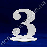 """Номерки на столы - цифра """"3"""" на подставке, 16 см"""
