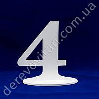 """Номерки на столы - цифра """"4"""" на подставке, 16 см"""