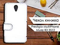 Чехол книжка для Prestigio MultiPhone Muze B3 3512