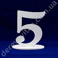 """Номерки на столы - цифра """"5"""" на подставке, 16 см"""