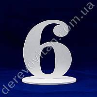 """Номерки на столы - цифра """"6"""" на подставке, 16 см"""