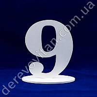 """Номерки на столы - цифра """"9"""" на подставке, 16 см"""
