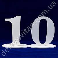 """Номерки на столы - цифры """"1"""" и """"0"""" на подставках, 16 см"""