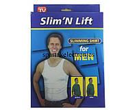 Slim-n-Lift Слим-энд-Лифт Корректирующее белье для мужчин майка
