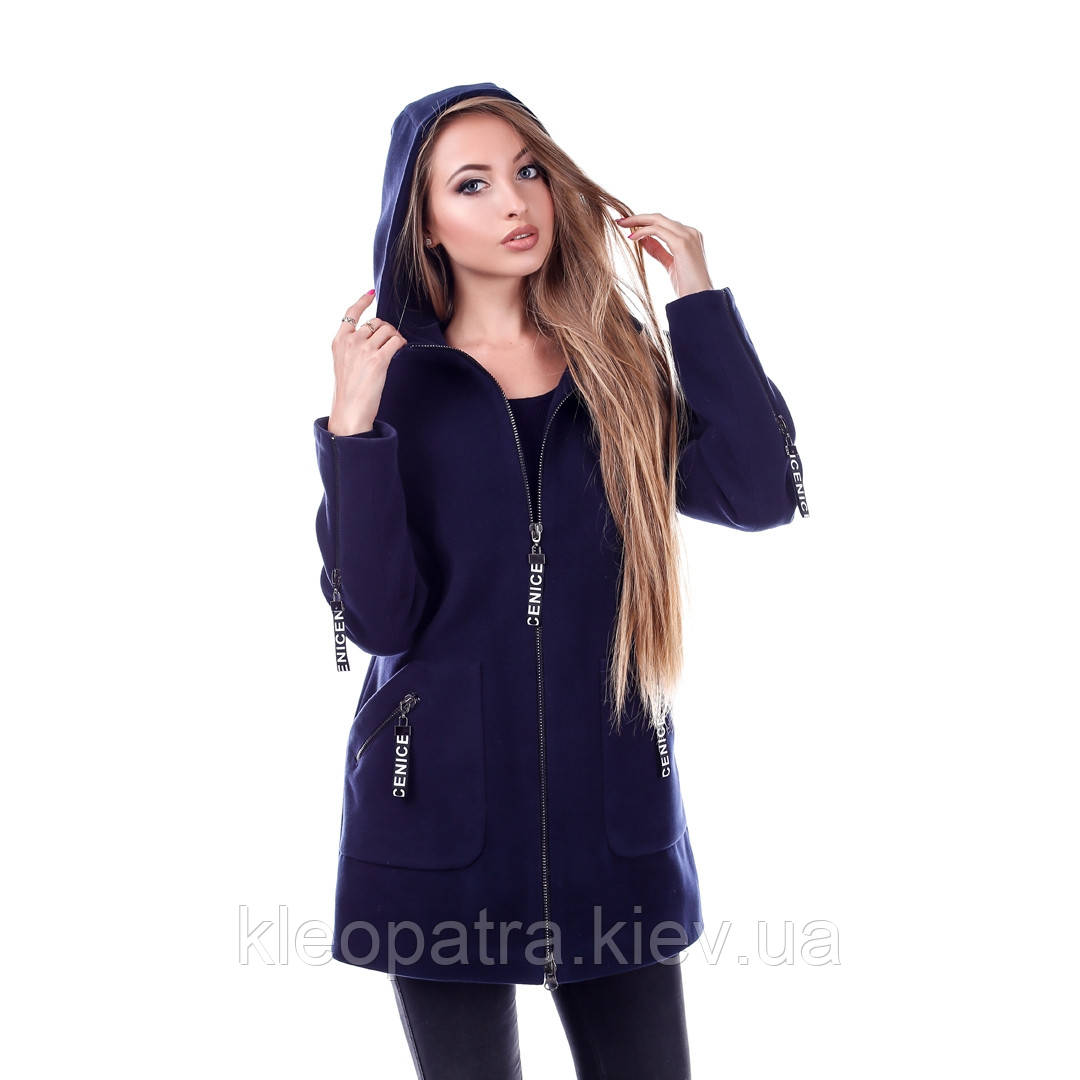 Пальто женское с капюшоном на молнии Камила