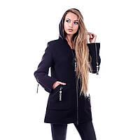 Пальто женское на молнии в Украине. Сравнить цены d2df809e680ca