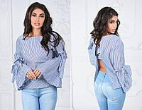 Рубашка в полоску с приоткрытой спиной на завязках