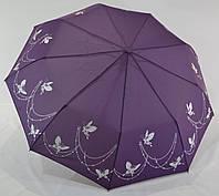 """Женский однотонный зонт полуавтомат """"купон с бабочками"""" от фирмы """"Flagman"""""""
