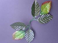 Лист розы искусственный