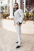 Спортивный костюм мужской серый тёплый на флисе (4 цвета) ВВ/-М55