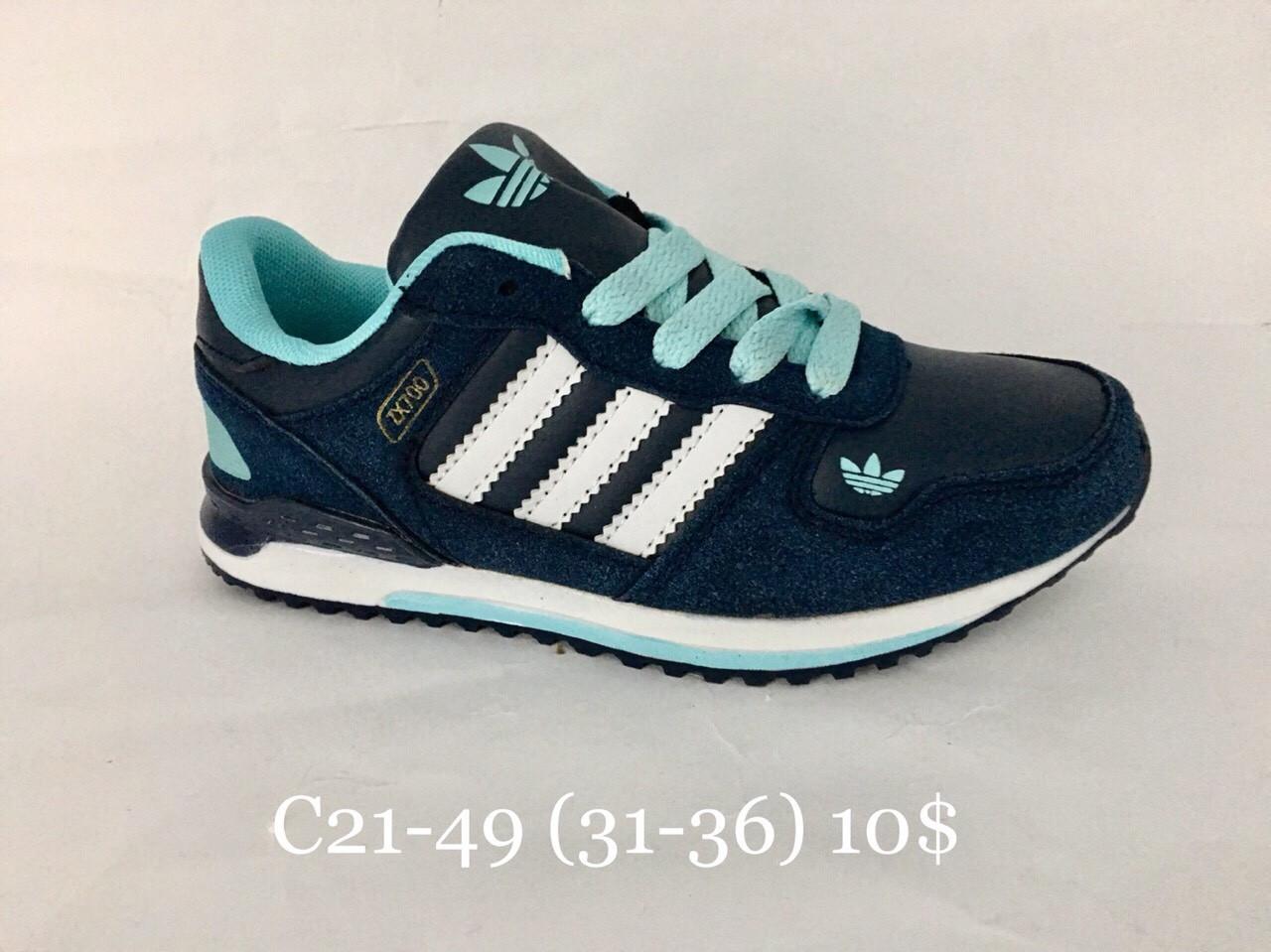 f70202e982d7 Детские кроссовки оптом от Adidas ZX700 (31-36) - Интернет-магазин «