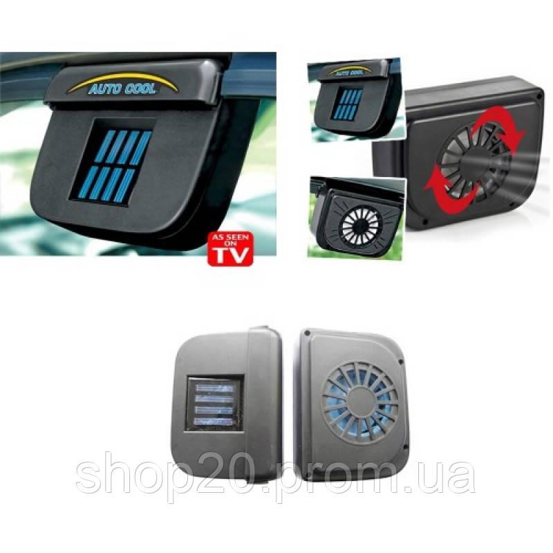 """Вентилятор на солнечной батарее Auto Cool, авто вентилятор - Интернет магазин """"shop_20"""" в Одессе"""
