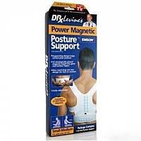 Магнитный корректор осанки Power Magnetic, корсет для осанки доктора Ливайна