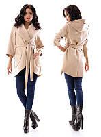 Пальто накидка с капюшоном кашемировая