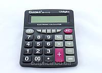 Портативный настольный калькулятор Gaona 8800/DS-111-12