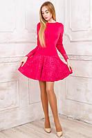 Платье малиновое с гипюром. 2 цвета. Р-ры: 42-44, 44-46.