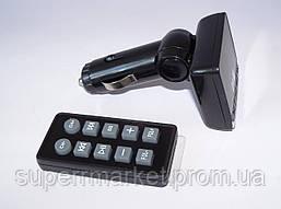 FM-трансмиттер CAR Modulator HZ H18, фото 2