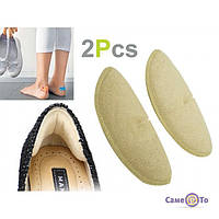 Защитные вкладыши для обуви от мозолей Shoe Bite Saver