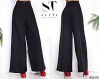 Женские расклешенные брюки