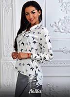 Рубашка женская с бабочками длинный рукав асимметрия