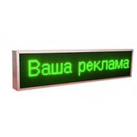 Бегущая светодиодная строка зеленая 103*23 G водонепроницаемая, световая реклама, светодиодное табло