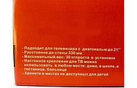 Настенное крепление/кронштейн для ТВ TVS 2101 D для подвесного телевизора