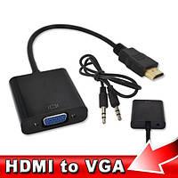 Переходник hdmi vga с аудио, конвертер со звуком HDMI to VGA+3.5 audio
