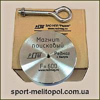 Поисковый магнит F600 (Редмаг) сила 600 кг