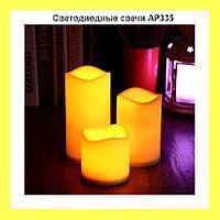 Светодиодные свечи AP335!Акция
