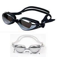 Профессиональные очки для плавания спортивные черные