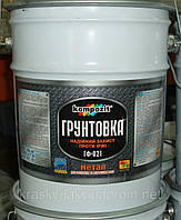 Грунтовка ГФ-021 Kompozit® красно-коричневая, черная, 55кг