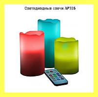 Светодиодные свечи AP335