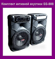 Комплект активной акустики SS-888!Опт