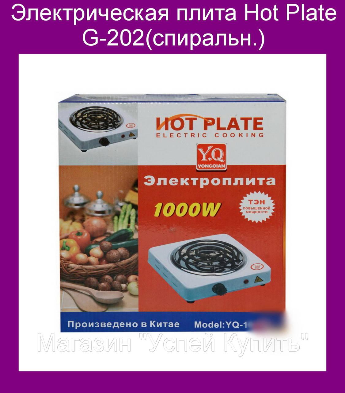 """Электрическая плита Hot Plate G-202(спиральн.)!Акция - Магазин """"Успей Купить"""" в Одесской области"""