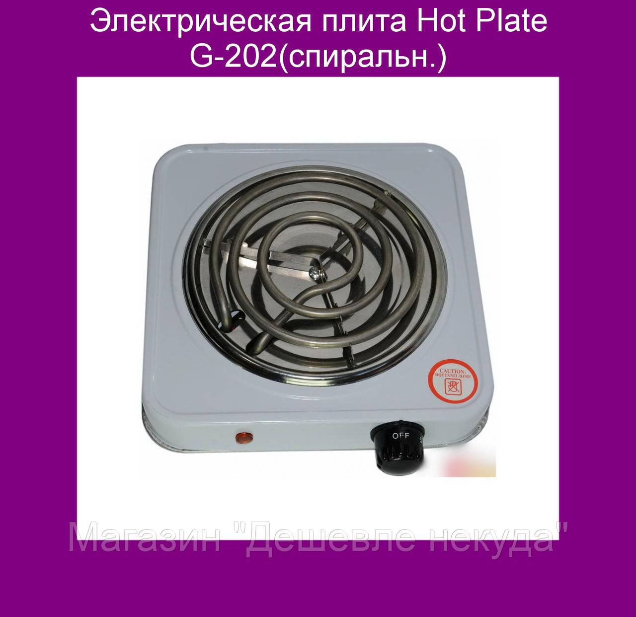 """Электрическая плита Hot Plate G-202(спиральн.) - Магазин """"Дешевле некуда"""" в Одессе"""