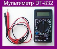 Мультиметр DT-832!Акция