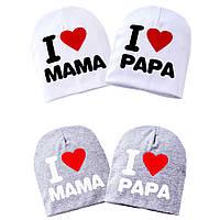 """Детская шапка """"Я люблю маму и папу"""" для мальчиков и девочек"""