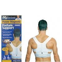 Корсет – корректор осанки Power Magnetic Posture Support EMSON, мощная магнитная поддержка для спины