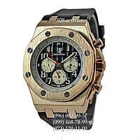 Классические мужские часы Audemars Piguet Royal Oak Offshore Gold-Black (механические)