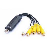 USB плата видеозахвата EasyCap 4 канала TV DVD