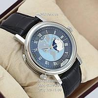 Классические мужские часы Breguet Classique 5717 Hora Mundi America (механические)