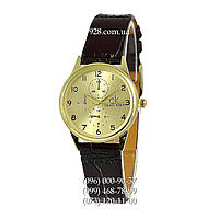 Часы женские Calvin Klein SSBN-1004-0068 (кварцевые)