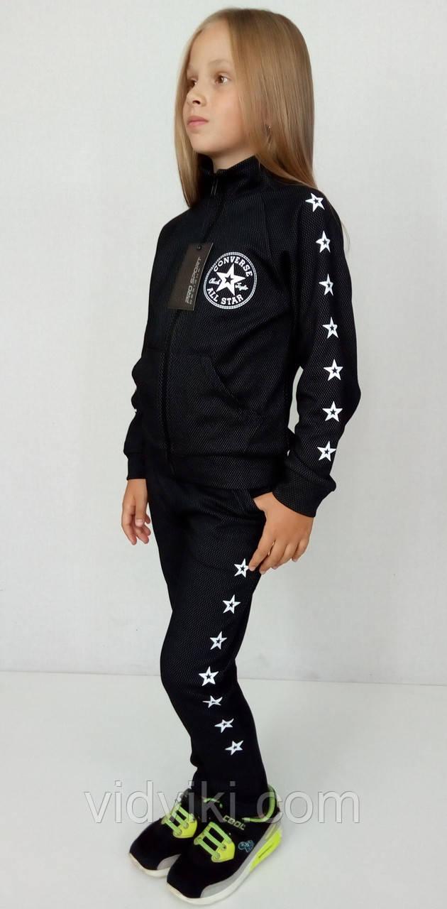 6f29913f Чёрный спортивный костюм для девочки Converse : купить по лучшей ...