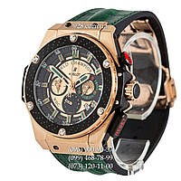 Часы мужские Hublot King Power World Boxing Council Green/Gold (кварцевые)